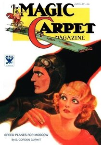 The Magic Carpet, Vol 4, No. 1 (January 1934)