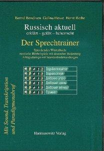 Russisch aktuell. Der Sprechtrainer. CD-ROM für Windows 95/98/NT
