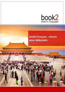 book2 français - chinois pour débutants