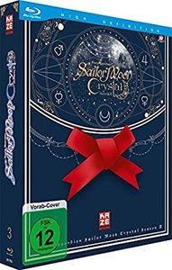 Sailor Moon Crystal - Blu-ray 5 + Sammelschuber (Limited Edition