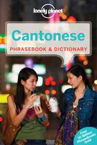 Cantonese Phrasebook