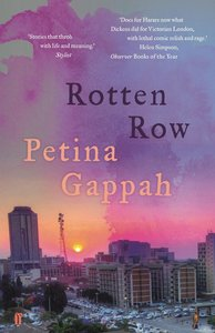 Rotten Row
