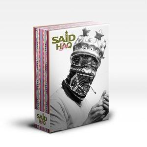Haq (Limited Boxset)