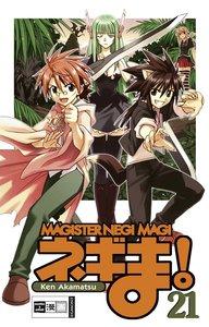 Negima! Magister Negi Magi 21