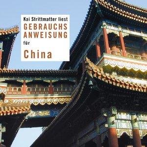 Gebrauchsanweisung für China - 4 CDs
