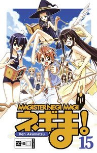 Negima! Magister Negi Magi 15
