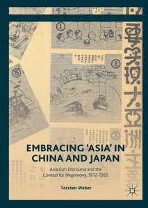 Embracing \'Asia\' in China and Japan