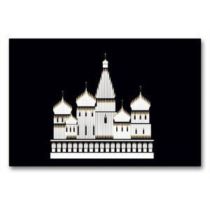 Premium Textil-Leinwand 90 cm x 60 cm quer Basilius Kathedrale,