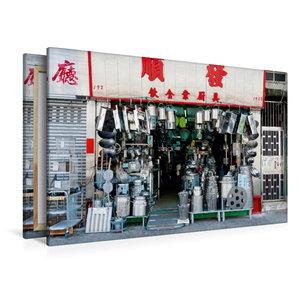 Premium Textil-Leinwand 120 cm x 80 cm quer Yau Ma Tei