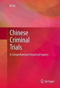 Chinese Criminal Trials