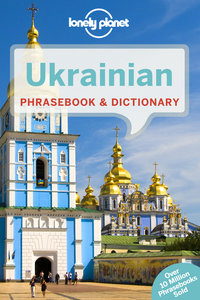 Ukrainian Phrasebook & Dictionary