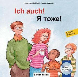 Ich auch! Kinderbuch Deutsch-Russisch mit mehrsprachiger Audio-C