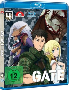 Gate - Blu-ray 4