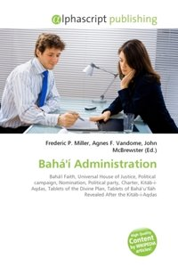 Bahá\'í Administration