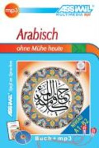 Assimilm Arabisch ohne Mühe