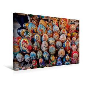 Premium Textil-Leinwand 45 cm x 30 cm quer Arbat, Fußgängerzone,