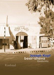 beer-sheva