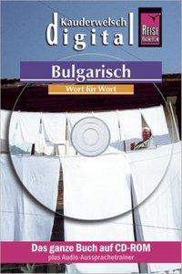 Bulgarisch Wort für Wort. Kauderwelsch digital. CD-ROM für Windo
