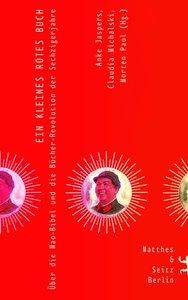 Ein kleines rotes Buch