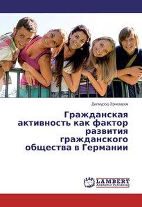 Grazhdanskaya aktivnost\' kak faktor razvitiya grazhdanskogo obs