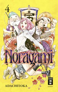 Noragami 04