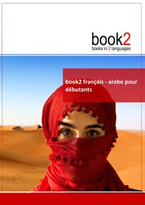 book2 français - arabe pour débutants