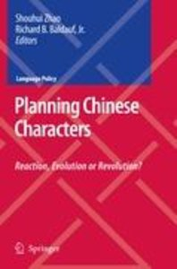 Planning Chinese Characters