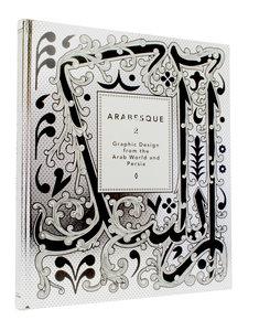 Arabesque 2