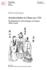 Anredeverhalten in China um 1750