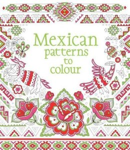 Mexican Patterns to Colour