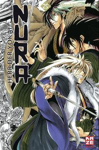 Nura - Herr der Yokai 25