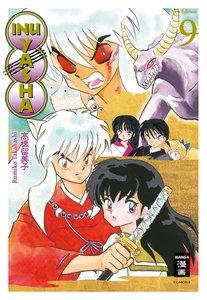 Inu Yasha New Edition 09