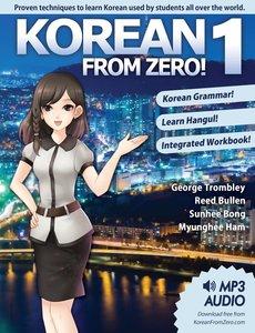 Korean From Zero! 1