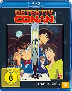 Detektiv Conan - 2. Film: Das 14. Ziel - Blu-ray