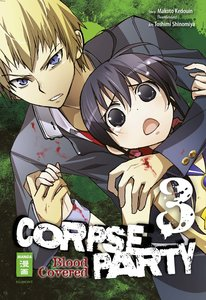 Corpse Party - Blood Covered 03
