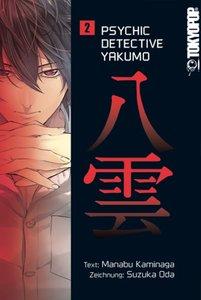 Psychic Detective Yakumo 02