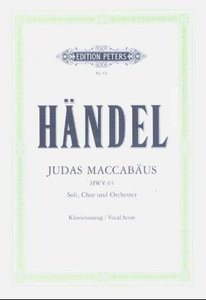 Judas Maccabäus HWV 63