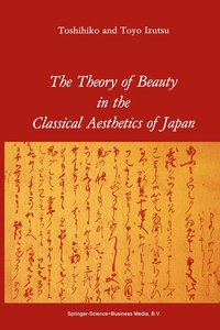 The Theory of Beauty in the Classical Aesthetics of Japan
