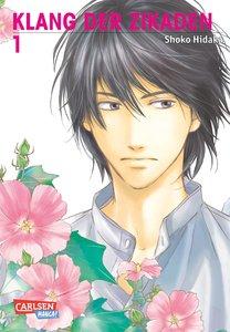 Hidden Flower 01
