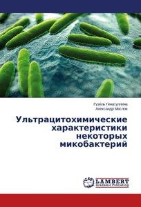 Ul'tratsitokhimicheskie kharakteristiki nekotorykh mikobakteriy