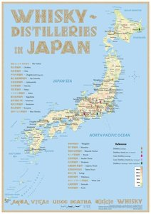 Whisky Distilleries Japan - Poster 42x60cm - Standard Edition