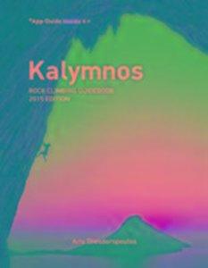 Kalymnos Rock Climbing Guidebook