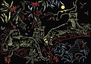 Goldene Leoparden. Puzzle 1200 Teile