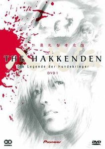 The Hakkenden Vol.1