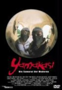 Yamakasi/DVD