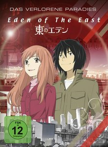 Eden of the East-Das Verlorene Paradies