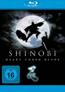 Shinobi-Heart under Blade (Blu-ray)