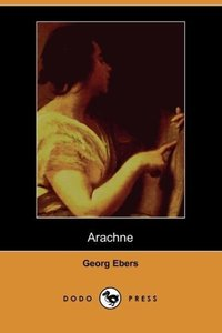 Arachne (Dodo Press)