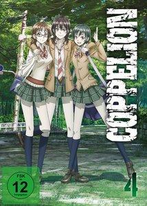 Coppelion - DVD 4