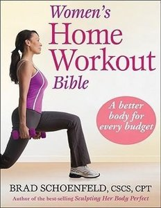 The Womens Home Workout Bible
